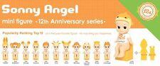 Sonny Angel Japanese Style Mini Figure Figurine 12th Anniversary Series Set