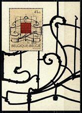 Musée HORTA á Saint Gilles - bloc 74 - vendu 20% en dessous du prix poste.