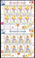 Belarus 2002 EUROPA/CLOWN/Cheval/Cirque 2 x Sht (n30003)