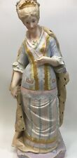 "Antique Porcelain Figurine Royal Princess 19"""