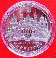 UKRAINE 2007 Cu-Ni COIN 1100 years of CHERNIHIV castle ancient city swords 5 UAH