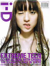 I-D #243 CHIAKI KURIYAMA Kate Bosworth MORRISEY Susan Eldridge RYAN CURRY @New@