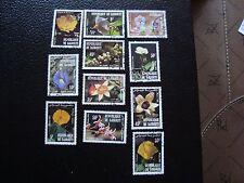 DJIBOUTI - timbre y&t n° 504/508 544 546 547 564/566 obl (A04) stamp