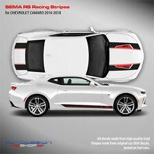 Chevrolet Camaro 2016 - 2019  SEMA RS design stripes decals set