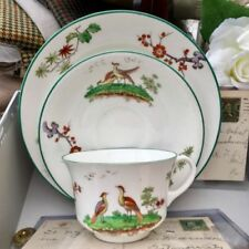 Unboxed Vintage Reproduction Porcelain & China