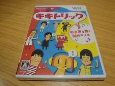 KIKI TRICK. WII. NEW/ SEALED. VERY RARE. PUBLISHED BY NINTENDO. JAPAN JPN.