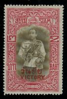 """1918 Thailand Siam Stamp King Rama VI """"วันชัย"""" Victory Issue 2 Baht Mint Sc#182"""