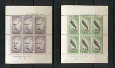 New Zealand #B61a-62a  (1961  Birds Health sheets) VFMNH CV $26