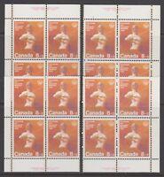 CANADA #B7 8¢ + 2¢ Olympic Fencing Semi-Postal Match Plate Blocks MNH