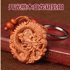 Dragon Coin Wood 3D Carving Chinese Fengshui Pendant Key Chain Keyring Craft