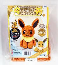 Hamanaka H306-170 Pokemon Eevee (eievui) Amigurumi (uncinetto Bambola) Kit