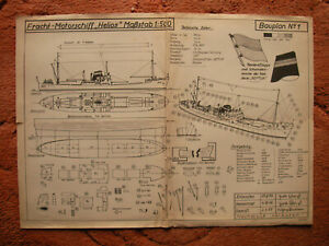 German model plans of the Helios a waterline model of a cargo ship scale 1:500