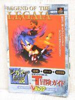 LEGAIA Legend of Triple Bouken Guide PS Book 1998 VJ