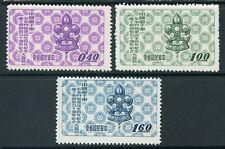 Free China 1957 Taiwan Boyscouts Set Scott #1165-67 MNH W787