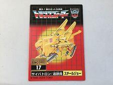 Transformers G1 reissue encore 17 STEELJAW biocard takara tomy