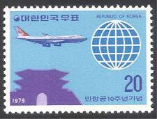 Korea 1979 Planes/Aircraft/Transport/Aviation/Tourism/Commerce 1v (n27348)