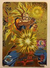 Dragon Ball Heroes Promo GDPBC2-05
