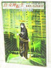 SHIN MEGAMI TENSEI NINE Official Perfect Guide Book Xbox EB01