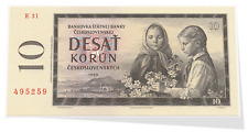 Czech Republic 10 Korun Year 1960 Banknote P-88 E Block Gem Unc
