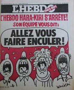 HARA KIRI HEBDO N° 23 de DECEMBRE 1981 DERNIER NUMÉRO ALLEZ VOUS FAIRE EN....