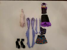 Monster High Create A Monster Vampire and Sea Monster Replacement Arms Legs