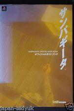 Sampaguita Official Guide Book Japan OOP RARE Masamune Shirow