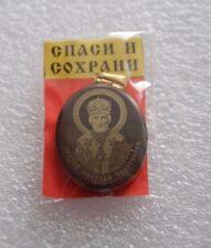 Orthodox religious icon pendant Saint Nicholas