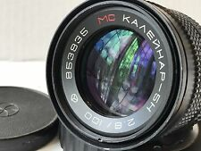 MC Kaleinar 5n 2.8/100 full frame 35mm nikon mount near Mint