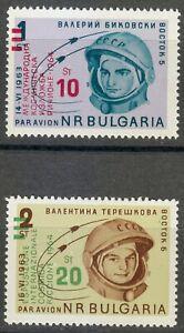 Bulgaria 1964 MNH Mi 1476-1477 Sc C102-C103 Tereshkova & Bykovski.Space.Riccione