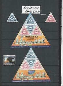 NEW ZEALAND COLLECTION OF MNH FACE $185 ON 7 PAGES