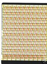 CANADA STAMP #586  --- 1c MacDONALD -SHEET OF 100 - MINT - PRECAN
