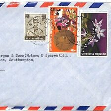 CF154 Thailand Cover FLOWERS 1970s Air Mail 7.50b Hants NATURE PLANTS