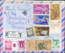ISRAEL registered cover to Belgium 1980