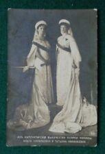 More details for antique russian imperial photo postcard grand duchess olga tatiana romanov court