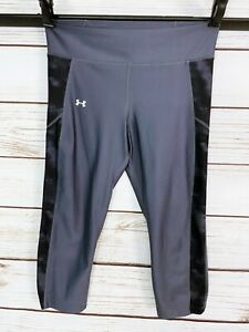 Under Armour Womens Cropped Leggings Size M Gray Elastic Waist Pull On Pants
