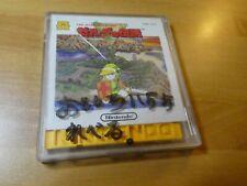 GAME/JEU NITENDO FAMICOM/NES JAPANESE DISK SYSTEM Legend of Zelda FMC ZEL **