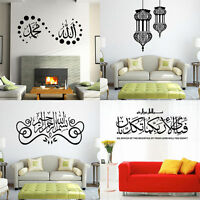 Waterproof Islamic Letter Muslim Wall Stickers Decal Vinyl Art Mural Home Decor