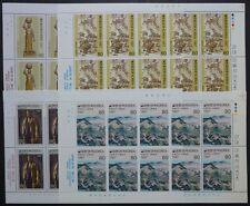 Korea Süd 1987 Gemälde Paintings Art Kunst 1521-24 Kleinbögen Postfrisch MNH