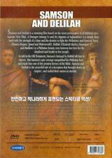 Samson and Delilah (1996) Dennis Hopper DVD