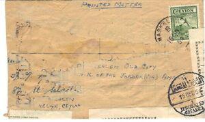 CEYLON TO PALESTINE 1954 MASKELIYA TO JERUSALEM VIA COLOMBO OPENED & CENSORED W/
