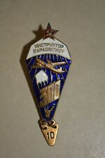 Ancienne décoration militaire Russie - Military Medals Badge Cap Russia