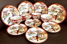 Antico 12 pezzo realizzato a mano Giapponese GUSCI D'UOVO BONE CHINA tazze, piattini e piatti
