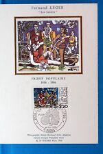 FERNAND LEGER FRONT POPULAIRE    FRANCE  CPA Carte Postale Maximum  Yt 2394 C