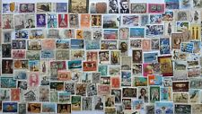 1000 Different Greece Stamp Collection