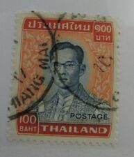 c1970 Thailand SC #619 used stamp