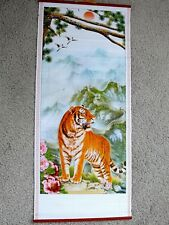 LUCKY TIGER - BAMBOO WALL SCROLL PERSONALISED NAME JAPANESE CHINESE ENGLISH 6-2