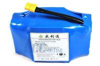NEW 4.4Ah 36V Electric Li-Ion Battery Balancing Wheel Board V BWP08