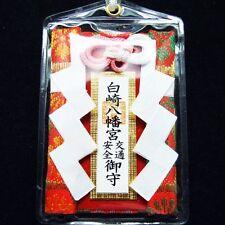 JAPANESE OMAMORI Charm Good luck Car Traffic safety Ofuda Japan Shrine Red