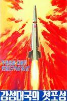 North Korea Original Propaganda: First Sound of Gunfire from Big Power !!