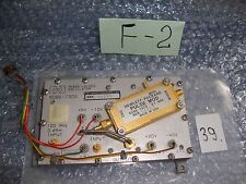 HP 5086-7309 Phase Locked Oscillator + 5086-7372 Pulse MOD